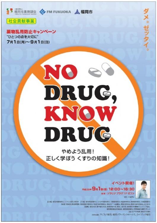NO DRUG,KNOW DRUG