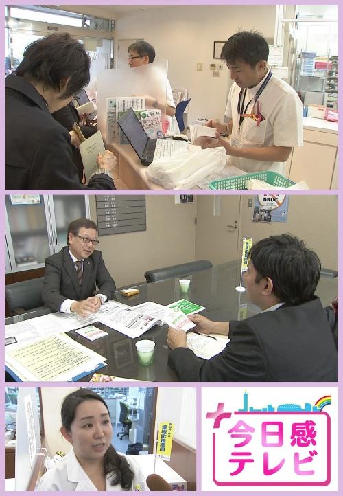 取材を受ける三井所理事・髙木専務理事・勢島会員