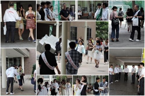福岡市薬物乱用防止街頭キャンペーン