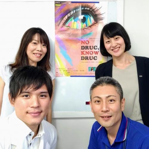 薬学ゼミナール 福岡大橋教室