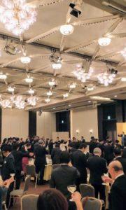 2020.01.06. 年賀会2020開催 ~謹賀新年~