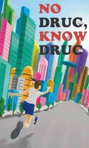 2020第11回NO DRUG,KNOW DRUG「正しく学ぼう薬の知識」 | FM FUKUOKA |