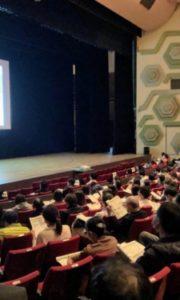 福岡市薬剤師会主催 薬局における安全管理体制整備に係る研修会