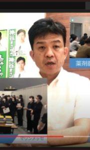 「福岡市新型コロナワクチン集団接種加速中!」会長メッセージ2021.vol.2