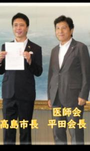 「手交会」福岡市長と三師会各会長との会談 2021.08.25