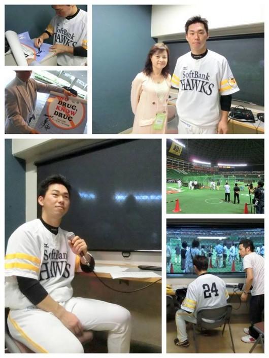 7月2日午前8時半より、城南区の福岡大学キャンパス内にて 大学生向けに啓発活動を行いました。 Facebookアカウントをお持ちの方 → Click ←